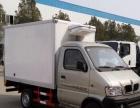 阜阳的冷藏保鲜 药品运输无害化处理车厂家直销点多少