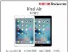 iPadAir