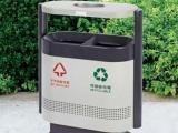 供应 南方GPX-218C 分类环保垃圾