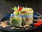 日本料理厨师技术转让