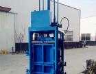 无锡废旧电器液压打包机 80吨立式液压打包机销售