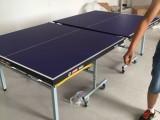 采购红双喜乒乓球桌合肥黄山路红双喜乒乓球桌正品出售