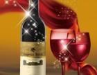 厦门专业红酒回收 法国八大名庄