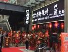 武汉武昌丁字桥开业庆典公司口袋秀演艺旗下开业乐队演出价格