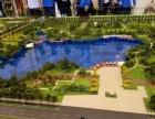 公园河畔墅品洋房不限购不限贷 榜样社区 标型住宅