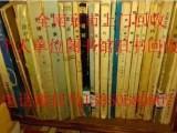 全南京上门高价回收旧书收旧书收二手书朝天宫
