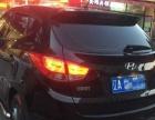 现代ix款 2.0 手动 GL 两驱舒适型 好车继续出售