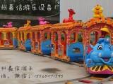 轨道小火车嘉信游乐生产销售价格实惠