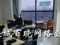 运城网络公百晓小编告诉您网页设计失败的十大原因