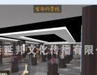 连云港制作网上展馆展厅360°全景图,虚拟现实VR