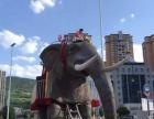 怀化仿真游览机械大象展览出租巡游大象尺寸价格厂家