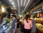 泉州果缤纷国际品牌水果店加盟
