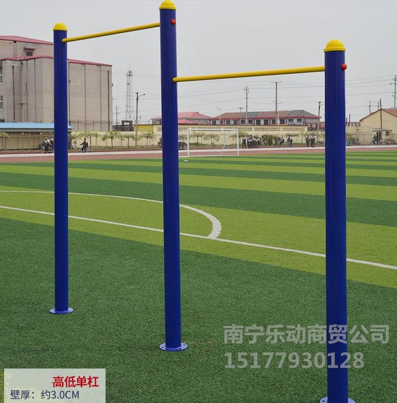 南宁健身器材_买广西体育器材到乐动商贸