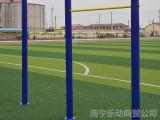 崇左体育器材厂家|广西热卖南宁户外健身器材推荐