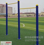 钦州体育器材厂家_大量供应质优价廉的南宁户外健身器材