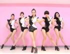 天津零下舞度爵士舞培训 天津河北区韩舞女团舞蹈培训
