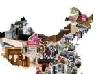 艾瑞卡衣柜 十大品牌 全国招商加盟中