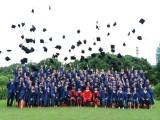 亞商學院MBA碩士 學歷可鑒定,全球一百多個國家認可