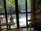 泾阳县黄金地段时尚品牌酸辣粉店
