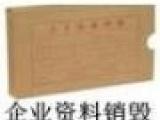 松江废纸回收闵行回收处理废纸金桥铜版纸回收站