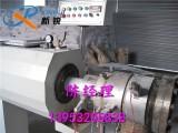 PVC落水管 排水管生产线65型37kw