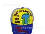 韩版新款网帽 儿童夏季防晒遮阳帽 外贸儿童网帽定做厂家