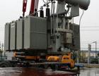 宁波电力变压器回收公司 宁波旧变压器回收公司网点