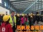 北京市专业提供无线讲解器租赁户外活动解说同声传译租