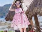 爱木童品牌童装货源批发夏季新款