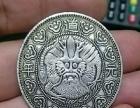 道光元年皇帝像背龙银币