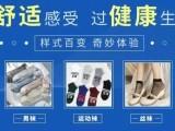 因恋莎袜业接大量外贸订单,现招募合作加工商户,公司全程扶持