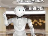 服务机器人-智能银行机器人-法律机器人-高端智能-今甲智能