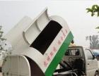 新余洒水车垃圾车消防车吸污车吸粪车价格超实惠