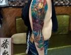德州纹身 纹身图案赤焰堂纹身收费标准