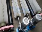 皮带输送机毛刷 无动力辊刷清扫器 电动清扫器皮带清扫器毛刷