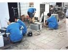 欢迎进入临安志高空调售后服务定点维修中心