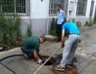 诚信专业防水,补漏,管道疏通,水电维修