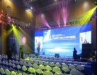 大型玻璃舞台LED大屏桁架灯光音响太空架帐篷出租