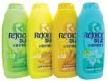 全国劳保飘柔洗发水沐浴露牙膏香皂各种日用品厂家直销