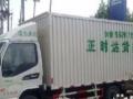 蔚县正时达城市货的