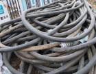 优秀示例 廊坊报废电缆线回收回收行情