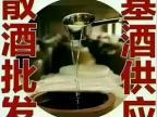 河南新款酱香白酒全国招商贴牌生产