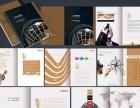 专业印刷书籍,菜单,画册