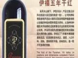 伊禧干红葡萄酒 伊禧干红葡萄酒加盟招商