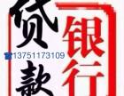 深圳低利息信用贷款银行