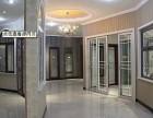 瑶海区 订做纱窗(做铝合金塑钢窗框)阳台纱门定做电话