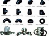 推制弯头 国标弯头 国标碳钢无缝冲压弯头现货 优质弯头厂家