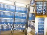 天津市大港区商标注册 专利注册 版权登记