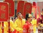 中式婚庆一条龙服务-大连晟成礼仪