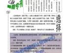 天河区东圃电脑培训广州东圃电脑培训